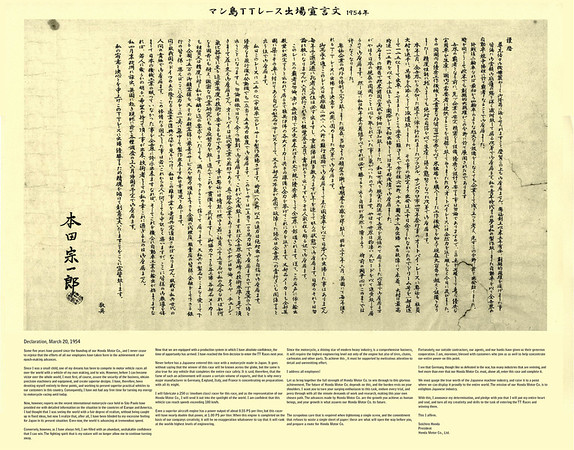Soichiro Honda's original declaration to compete in motor racing